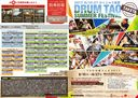 DRUM TAO SUMMER FESTIVAL 2017